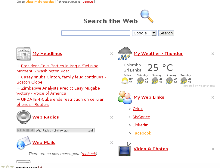 Ulteo's homepage in Firefox screenshot